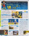 Kingdom Hearts Interview with Tetsuya Nomura | SQEX☆INFO
